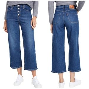 NWT Levi's Mile High Cropped Wide Leg Wedgie Jeans